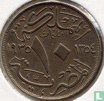 Ägypten 10 Milliemes 1935 (AH1354)