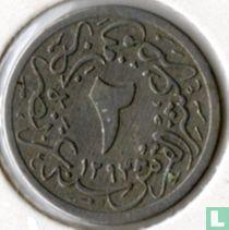 Ägypten 2/10 Qirsh 1903 (Jahr 1293/29)