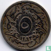 Ägypten 5/10 Qirsh 1895 (1293-21)