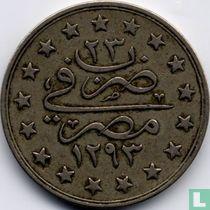 Ägypten 1 Qirsh 1897 (AH 1293/23)
