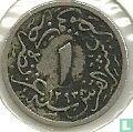 Ägyptische 1/10 qirsh 1893 (1293-19)