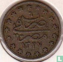 Ägypten 1 Qirsh 1914 (AH1327/6)