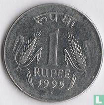 India 1 rupee 1995 (Noida - plain)