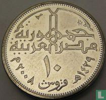 Ägypten 10 Piastres 2008 (AH1429)
