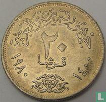 Ägypten 20 Piaster 1980 (AH1400)