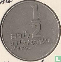 Israël ½ lira 1963 (JE5723 - kleine dieren)