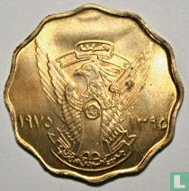 Soedan 10 millim 1975 (jaar 1395)