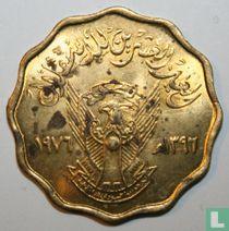 """Soedan 10 millim 1976 (jaar 1396) """"20e verjaardag van de onafhankelijkheid"""""""