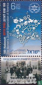 100 jaar Hadassah Vrouwenbeweging