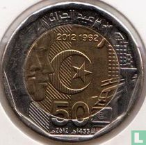 "Algeria 200 dinars 2012 (year 1433) ""50th Anniversary of Independence"""