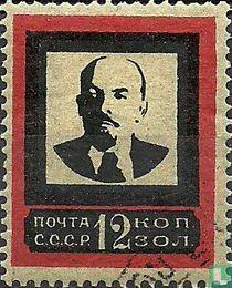 Timbres deuil, Lénine