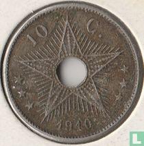 Belgian Congo 10 centimes 1910