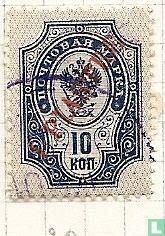 Opdruk op Russische zegels