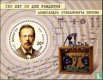 Aleksander Popov
