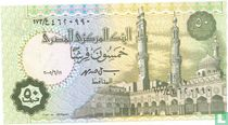 Egypte 50 Piastres 2001 (6/11)