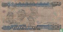 Nigeria 50 Naira ND (1991) P27a