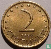 Bulgarije 2 stotinki 1999