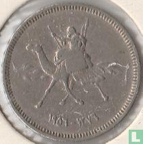 Soedan 2 ghirsh 1956 (AH 1376)
