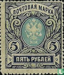 Dichtungstypen von 1906