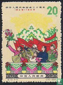 10 jaar volksrepubliek China