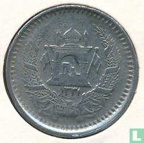 Afghanistan 50 pul 1952 (jaar 1331)