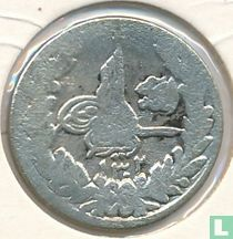 Afghanistan ½ rupee 1923 (jaar 1302)