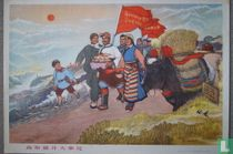 Mao propaganda