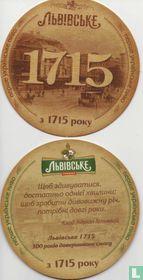 Lvivske-1715