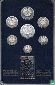 Armenien KMS 1994