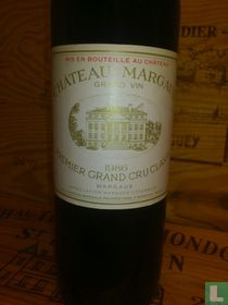 Chateau Margaux 1986