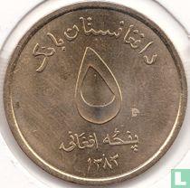 Afghanistan 5 afghanis 2004 (SH1383)