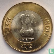 India 10 rupees 2012 (Hyderabad)