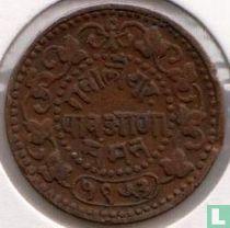 Gwalior ¼ anna 1896 (VS1953)