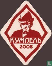 Kumpel (2008)