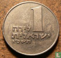 Israël 1 lira 1963 (JE5723 - grote dieren)