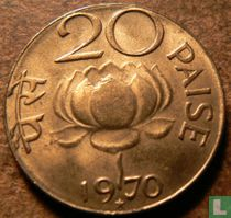 India 20 paise 1970 (Hyderabad)