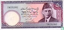 Pakistan 50 Rupees (P30a2) ND (1977-82)