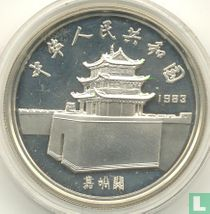 "China 5 yuan 1983 (PROOF) ""Marco Polo"""