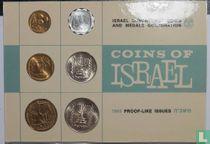 Israël jaarset 1965 (JE5725 - PROOFLIKE)