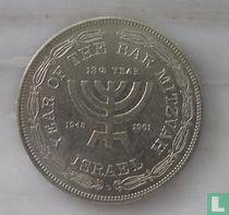 Israel Bar Mitzvah 1961