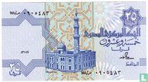 Egypte 25 piasters 1989, 31 januari