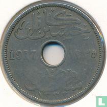 Ägypten 10 Millieme 1917 (AH1335 - KN)