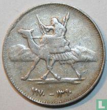 Soedan 2 ghirsh 1970 (jaar 1390)