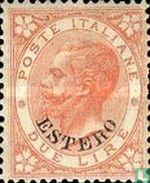 Buitenlandse postkantoren