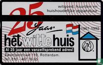 Het Witte Huis  - Rotterdam Zwartjanstraat