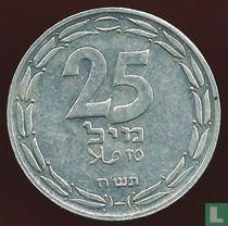 Israël 25 mils 1948 (JE5708)