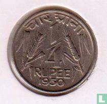 India ¼ rupee 1950 (Calcutta)