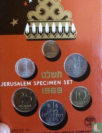 Israël jaarset 1969 (JE5729)