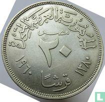 Ägypten 20 Piastres 1960 (AH1380)