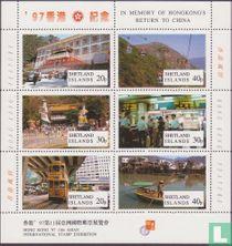 Postzegeltentoonstelling Hong Kong '97